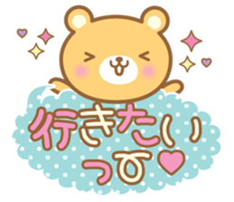 Cutie bear part no.2 sticker #10651736