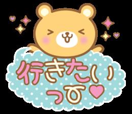 Cutie bear part no.2 sticker #10651736