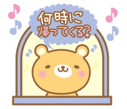 Cutie bear part no.2 sticker #10651737