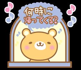 Cutie bear part no.2 sticker #10651737