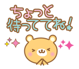 Cutie bear part no.2 sticker #10651738