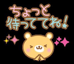 Cutie bear part no.2 sticker #10651738