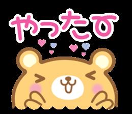 Cutie bear part no.2 sticker #10651739