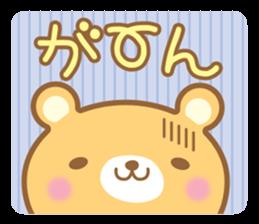 Cutie bear part no.2 sticker #10651740