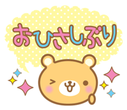 Cutie bear part no.2 sticker #10651741