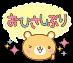 Cutie bear part no.2 sticker #10651741