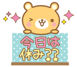 Cutie bear part no.2 sticker #10651742
