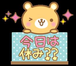 Cutie bear part no.2 sticker #10651742