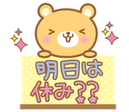 Cutie bear part no.2 sticker #10651743