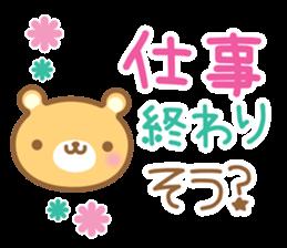 Cutie bear part no.2 sticker #10651744