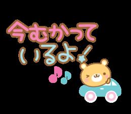 Cutie bear part no.2 sticker #10651745