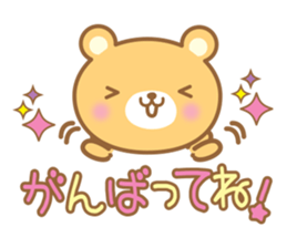Cutie bear part no.2 sticker #10651746