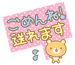Cutie bear part no.2 sticker #10651747