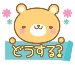 Cutie bear part no.2 sticker #10651748