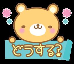Cutie bear part no.2 sticker #10651748