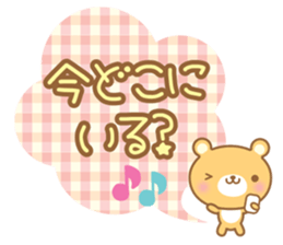 Cutie bear part no.2 sticker #10651750