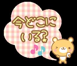 Cutie bear part no.2 sticker #10651750
