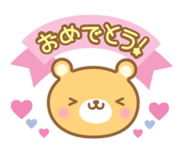 Cutie bear part no.2 sticker #10651752