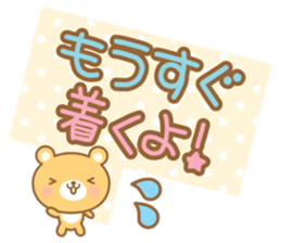 Cutie bear part no.2 sticker #10651753