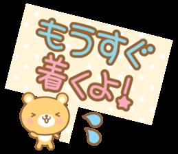Cutie bear part no.2 sticker #10651753