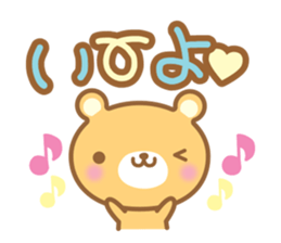 Cutie bear part no.2 sticker #10651754