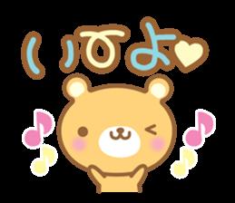 Cutie bear part no.2 sticker #10651754