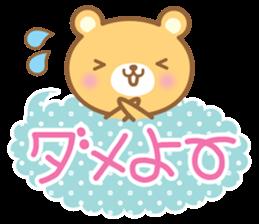 Cutie bear part no.2 sticker #10651755