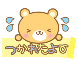 Cutie bear part no.2 sticker #10651756