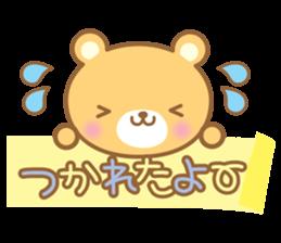 Cutie bear part no.2 sticker #10651756
