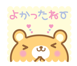 Cutie bear part no.2 sticker #10651757