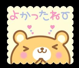 Cutie bear part no.2 sticker #10651757