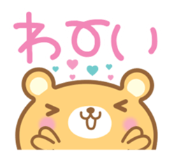 Cutie bear part no.2 sticker #10651758