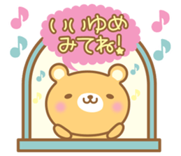 Cutie bear part no.2 sticker #10651759