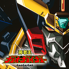 KING OF THE BRAVES GAOGAIGAR