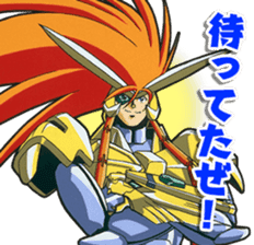 KING OF THE BRAVES GAOGAIGAR sticker #10659170