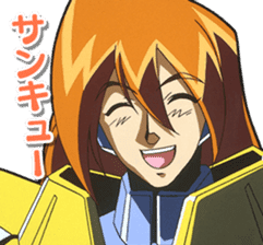 KING OF THE BRAVES GAOGAIGAR sticker #10659171