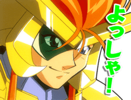 KING OF THE BRAVES GAOGAIGAR sticker #10659172
