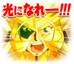 KING OF THE BRAVES GAOGAIGAR sticker #10659173