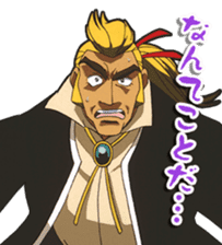 KING OF THE BRAVES GAOGAIGAR sticker #10659181