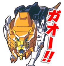 KING OF THE BRAVES GAOGAIGAR sticker #10659188