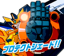 KING OF THE BRAVES GAOGAIGAR sticker #10659189