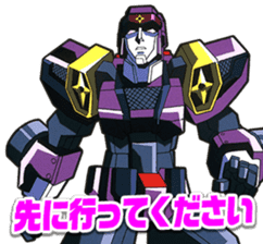 KING OF THE BRAVES GAOGAIGAR sticker #10659192