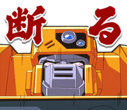 KING OF THE BRAVES GAOGAIGAR sticker #10659193