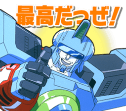 KING OF THE BRAVES GAOGAIGAR sticker #10659195