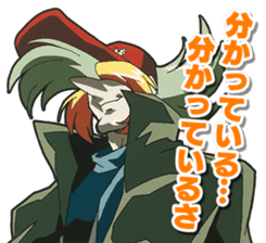 KING OF THE BRAVES GAOGAIGAR sticker #10659199