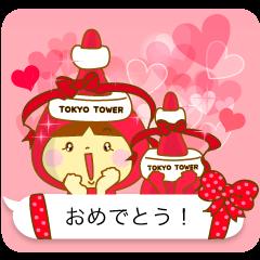 Tokyo Tower stuffed.