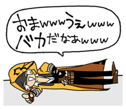 BLAZBLUE RADIO 4 sticker #10661882