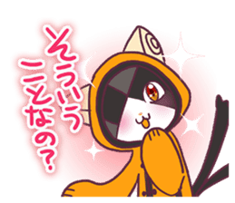 BLAZBLUE RADIO 4 sticker #10661910