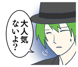 BLAZBLUE RADIO 4 sticker #10661913