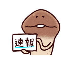 My neighbor NAMEKO. sticker #10665693